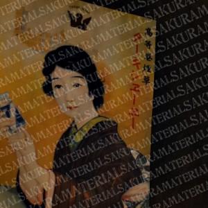 「レトロなポスター01」の女子向け無料素材