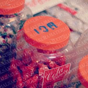 「レトロな駄菓子01」の女子向け無料素材
